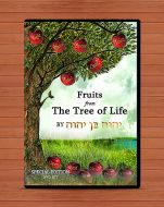 Fruits From The Tree of Life